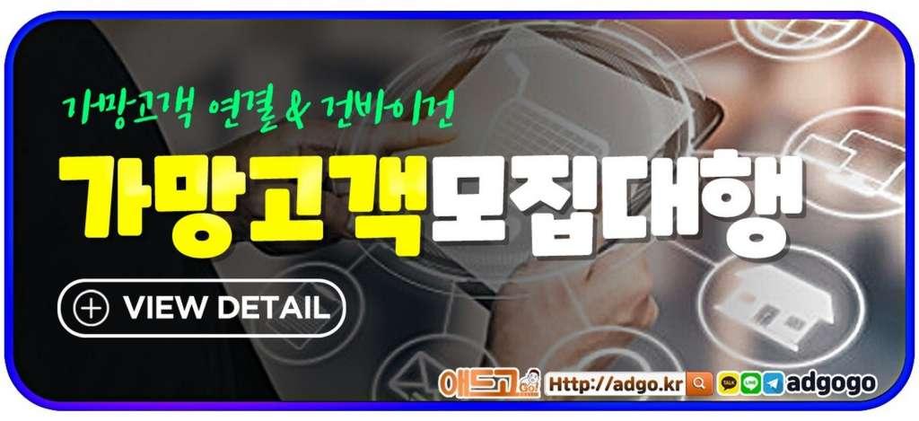 해충방제업체광고대행사백링크