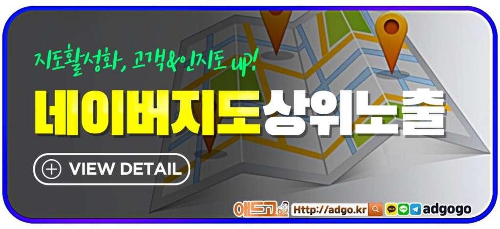 해충방제업체광고대행사도메인최적화