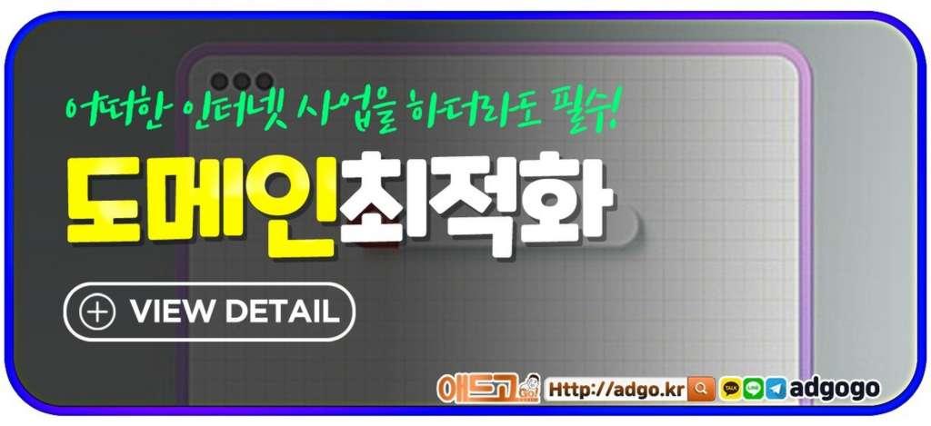 해충방제업체광고대행사홈페이지제작
