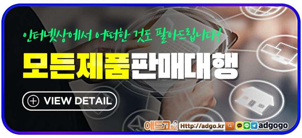 해충방제업체광고대행사랜딩페이지제작